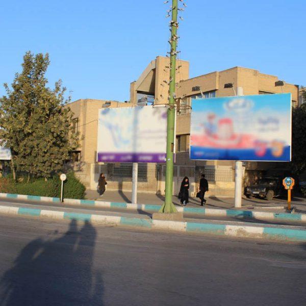 اجاره بیلبورد تبلیغاتی نبش تقاطع شیخ صدوق اصفهان