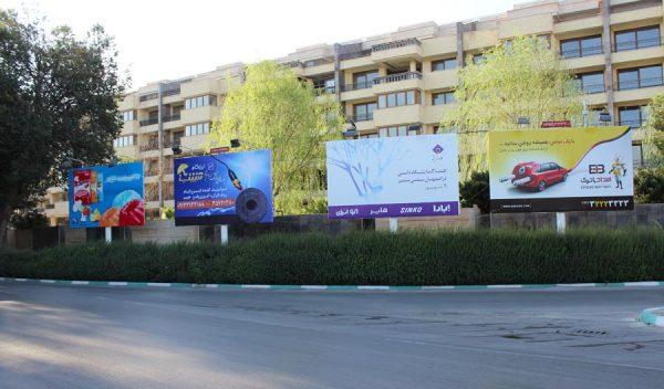 تبلیغات محیطی ( اجاره و رزرو بیلبوردهای تبلیغاتی در اصفهان )