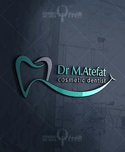 طراحی لوگو دکتر عاطفت طراحی لوگو طراحی لوگو dr atefat 01