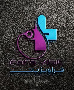 طراحی لوگو نوبت دهی آنلاین فراویزیت طراحی لوگو طراحی لوگو faravisite 01