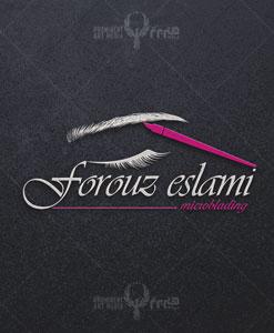 طراحی لوگو فروز اسلامی طراحی لوگو طراحی لوگو forouz 01