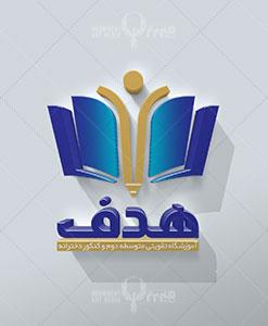 طراحی لوگو آموزشگاه هدف