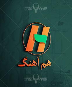 طراحی لوگو هم آهنگ طراحی لوگو طراحی لوگو hamahang 01