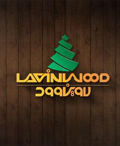 طراحی لوگو لاوین وود طراحی لوگو طراحی لوگو lavinwood 01