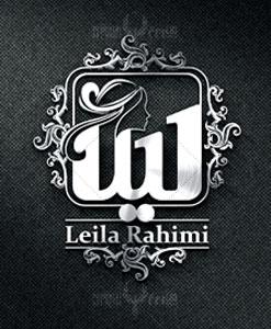 طراحی لوگو لیلا رحیمی
