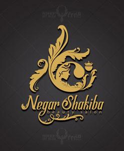 طراحی لوگو خانم نگار شکیبا