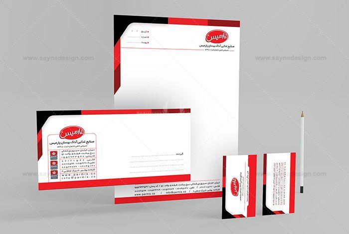 طراحی و چاپ ست اداری