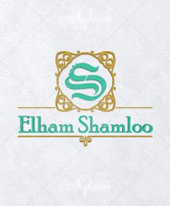 طراحی لوگو خانم الهام شاملو طراحی لوگو طراحی لوگو shamloo 01
