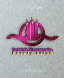 طراحی لوگو خانم سلاله منتظری طراحی لوگو طراحی لوگو solale 01