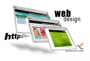 website-design1 website design1