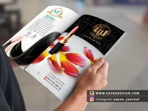 Mag 020 copy