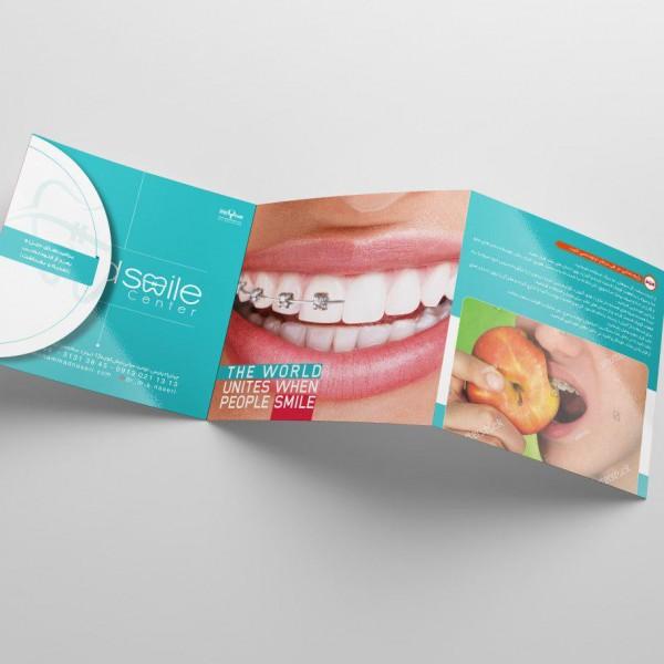 طراحی بروشور تبلیغاتی دندانپزشکی