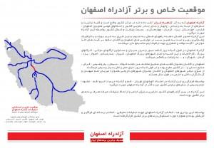نقشه عوارضی اصفهان  نقشه عوارضی اصفهان pelan2