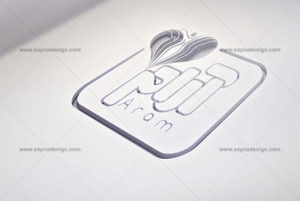 طراحی لوگو مرکز لیزر آرام