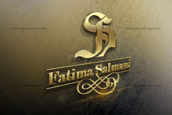طراحی لوگو خانم فاطیما سلمانی