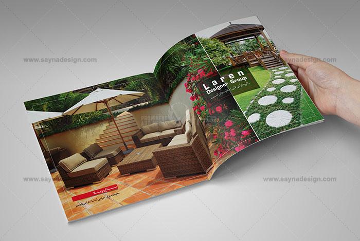 طراحی کاتالوگ ساختمانی طراحی کاتالوگ گروه طراحی لارن