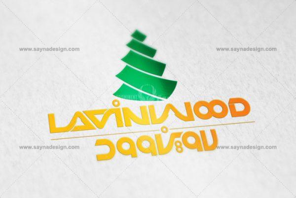 طراحی لوگو لاوین وود