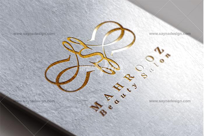 طراحی لوگو سالن زیبایی محروز