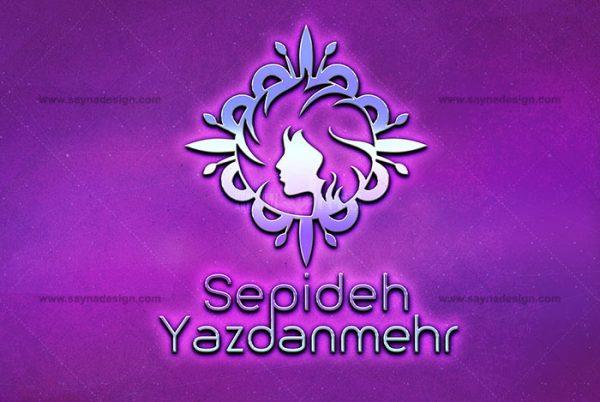 طراحی لوگو سپیده یزدان مهر