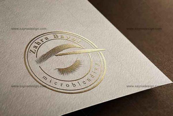 طراحی لوگو زهرا بیات