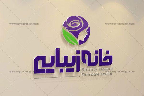 طراحی لوگو خانه زیبایی
