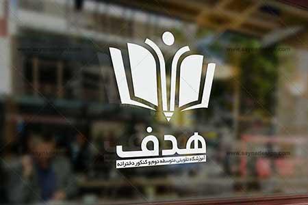 طراحی آرم در اصفهان