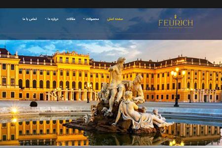 طراحی وبسایت ریسپانسیو