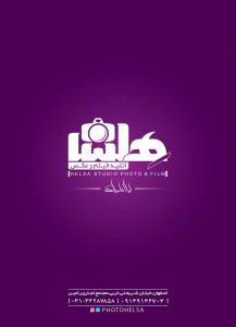 آتلیه فیلم و عکس هلسا در اصفهان