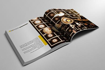 طراحی کاتالوگ ارزان
