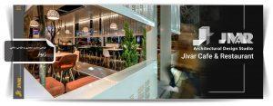 بهترین شرکت طراحی وب سایت در اصفهان