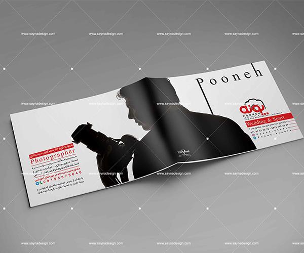 قیمت طراحی کاتالوگ تبلیغاتی