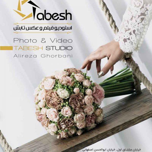 استودیو فیلم و عکس تابش در اصفهان