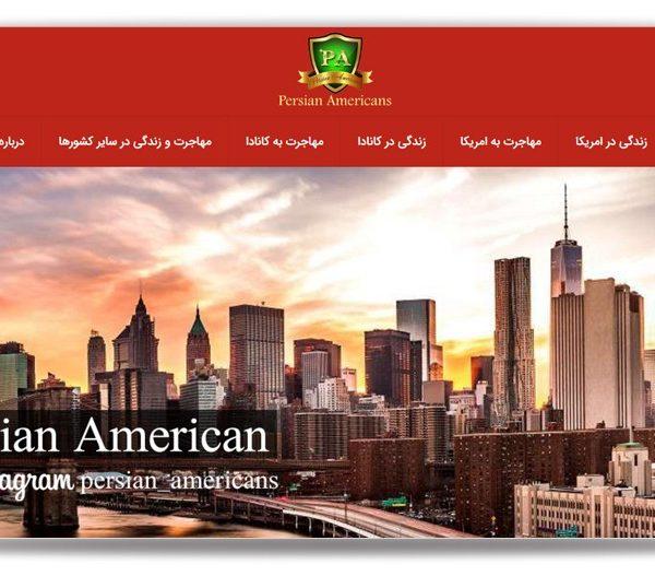 انجام طراحی سایت |شرکت ساخت سایت | آموزش طراحی سایت در اصفهان