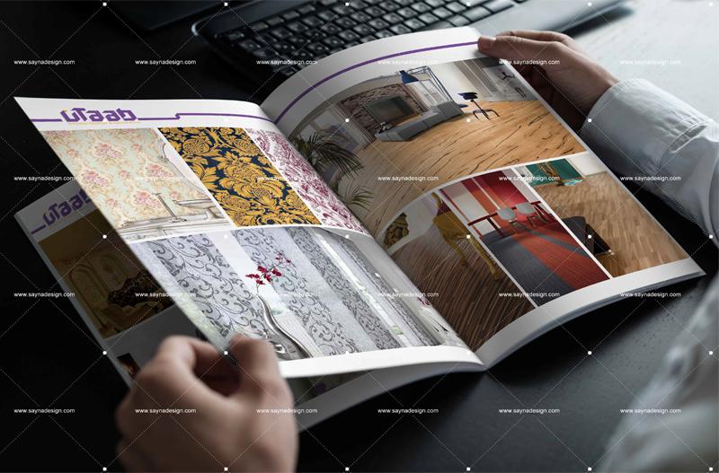 طراحی کاتالوگ ساختمانی تعرفه طراحی کاتالوگ دیجیتال