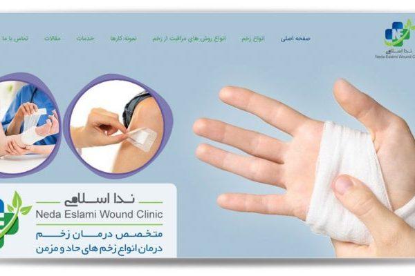 انتخاب بهترین رنگ برای وب سایت های پزشکی
