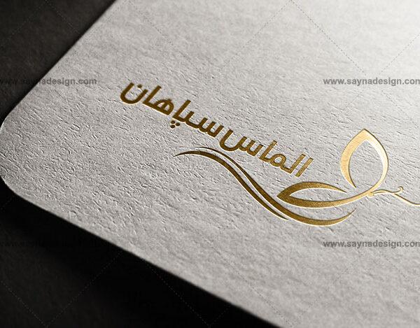 طراحی لوگو الماس سپاهان