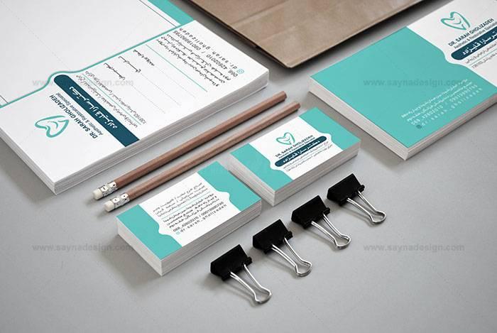 طراحی ست اداری حرفه ای