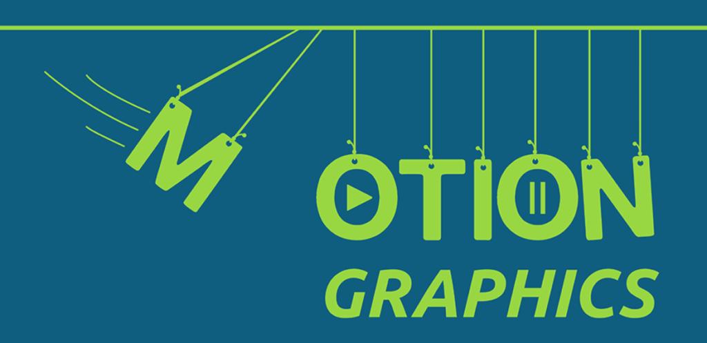یادگیری موشن گرافیک