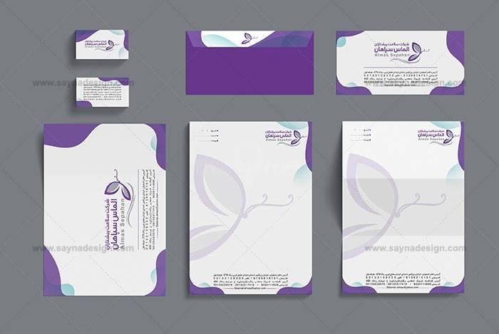 نمونه کار طراحی ست اداری و پاکت نامه و کارت ویزیت