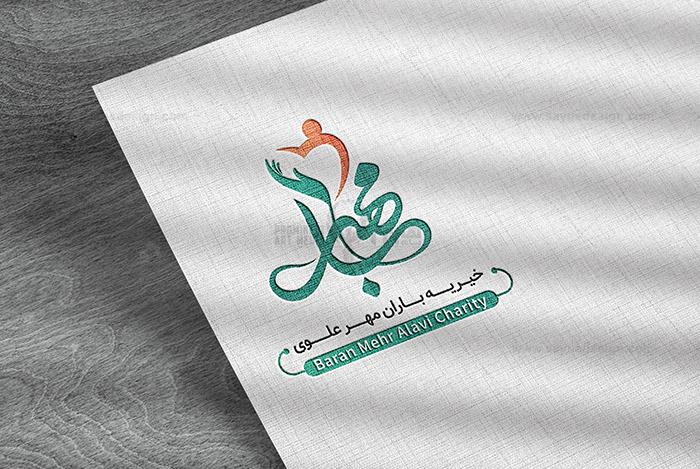 لوگوی فارسی