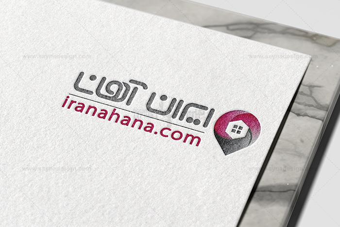 طراحی لوگو ایران آهان طراحی لوگوفیلم