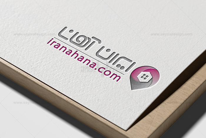 طراحی لوگو ایران آهان