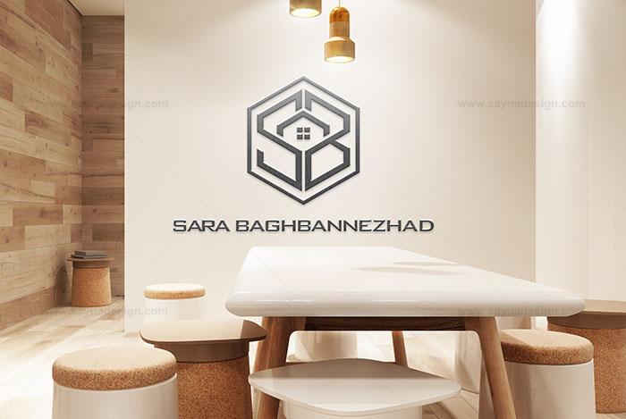 طراحی لوگو در شیراز پروژه طراحی لوگو
