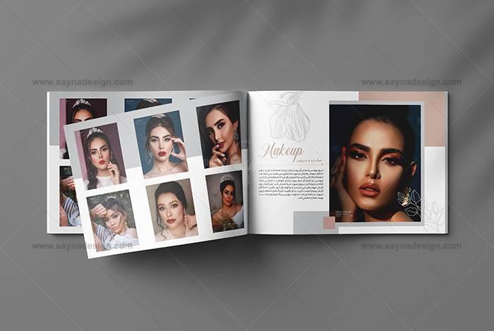 طراحی کاتالوگ بخش های کاتالوگ