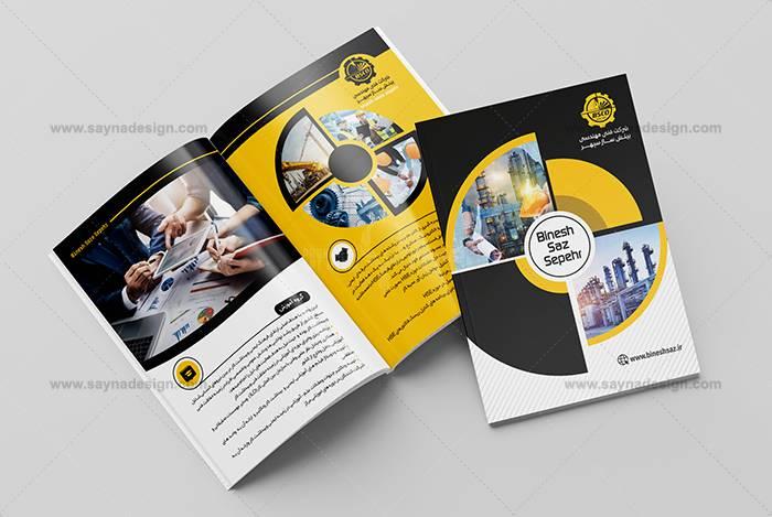انتخاب تصاویر مناسب برای طراحی کاتالوگ