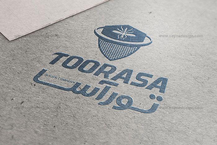طراحی لوگو toorasa